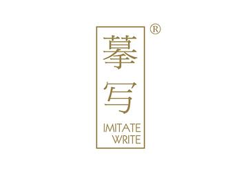25-A3110 摹写IMITATE WRITE
