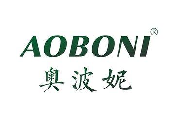 18-A451 奥波妮 AOBONI