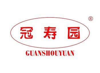30-B673 冠寿园 GUANSHOUYUAN