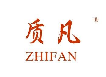 L-244 质凡,ZHIFAN