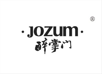 L-159 醉掌门,JOZUM