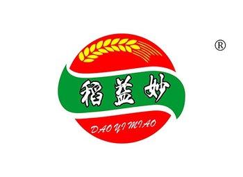 30-A687 稻益妙 DAOYIMIAO