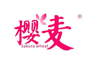 樱麦,SAKURA WHEAT