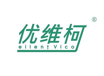 5-A453 优维柯,ELLENT VICO