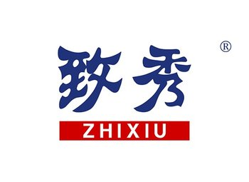 致秀,ZHIXIU