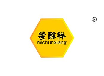 30-A723 蜜醇祥,MICHUNXIANG