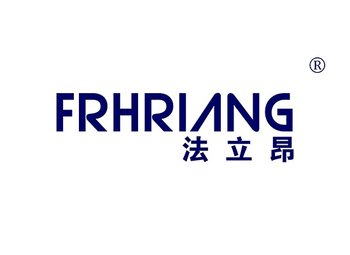 11-A597 法立昂 FRHRIANG