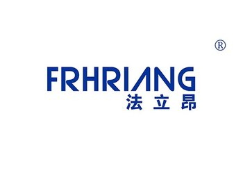 20-A316 法立昂 FRHRIANG