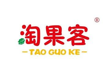 淘果客,TAOGUOKE