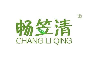 5-A459 畅笠清,CHANGLIQING