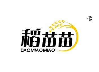 30-A705 稻苗苗 DAOMIAOMIAO