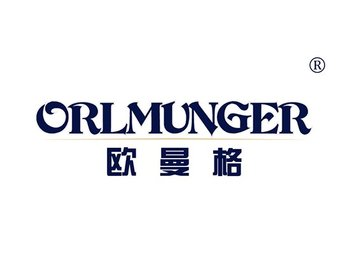 欧曼格,ORLMUNGER
