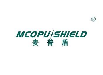 9-A927 麦普盾,MCOPU SHIELD