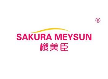 11-A604 樱美臣 SAKURA MEYSUN