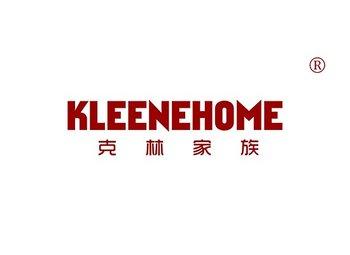 33-A507 克林家族 KLEENEHOME