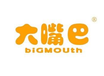 大嘴巴,BIGMOUTH