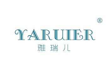 3-A953 雅瑞儿 YARUIER
