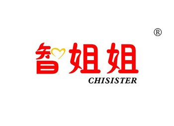 45-A001 智姐姐,CHISISTER