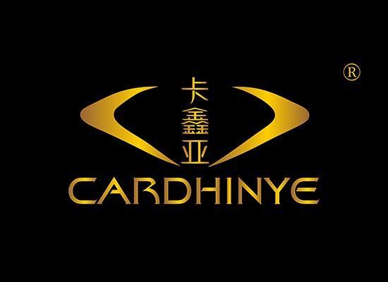 14-A374 卡鑫亚 CARDHINYE