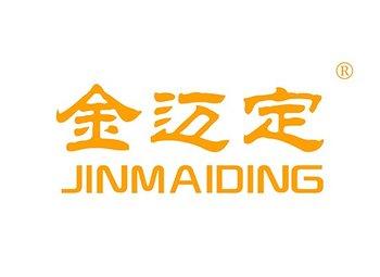 5-A487 金迈定 JINMAIDING
