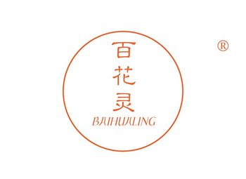 14-A377 百花灵 BAIHUALING