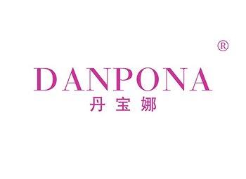 14-A378 丹宝娜,DANPONA