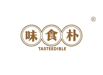43-A710 味食朴,TASTEEDIBLE