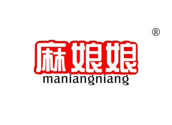 43-A717 麻娘娘,MANIANGNIANG