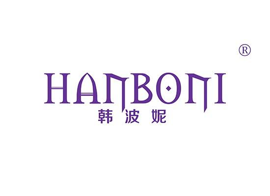18-A490 韩波妮 HANBONI