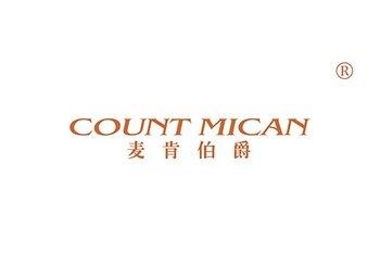 麦肯伯爵,COUNT MICAN