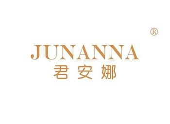 24-A272 君安娜,JUNANNA