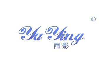 18-A506 雨影,YUYING
