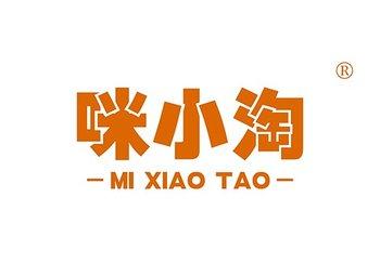 30-A748 咪小淘,MIXIAOTAO