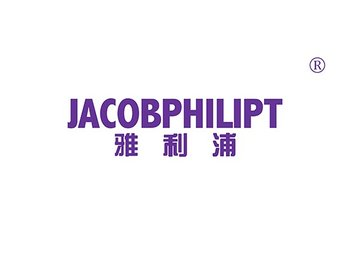 20-A345 雅利浦,JACOBPHILIPT