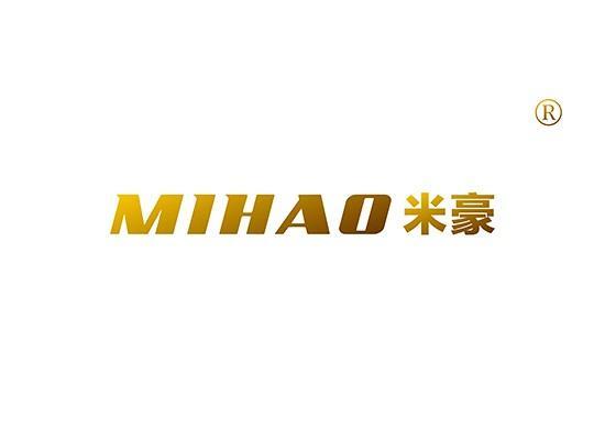 米豪 MIHAO