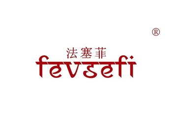 33-A539 法塞菲,FEVSEFI