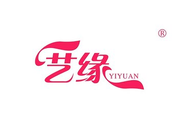 15-A026 艺缘,YIYUAN