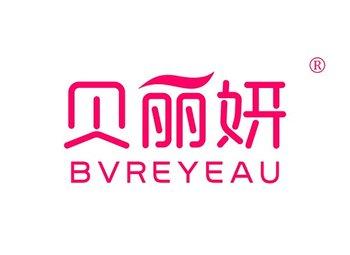 5-A514 贝丽妍,BVREYEAU