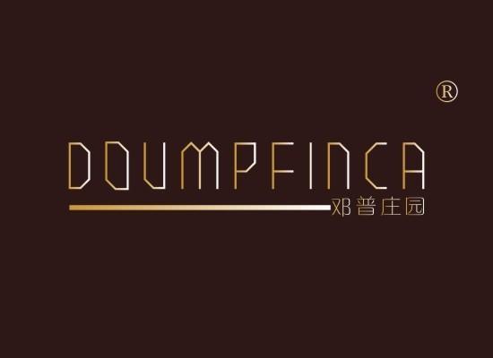 33-A519 邓普庄园 DOUMPFINCA