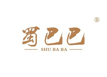 43-A762 蜀巴巴,SHUBABA