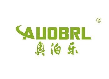 奥泊乐,AUOBRL