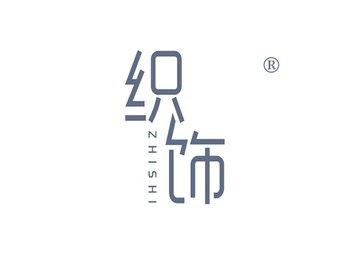 26-A042 织饰,ZHISHI