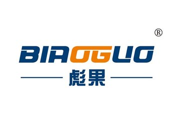 9-A966 彪果,BIAOGUO