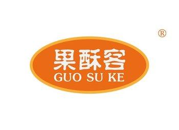 30-A774 果酥客,GUOSUKE