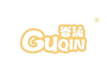 32-A197 谷沁,GUQIN