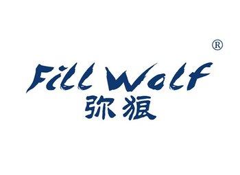 24-A277 弥狼,FILL WOLF