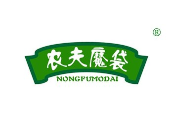 29-A798 农夫魔袋 NONGFUMODAI