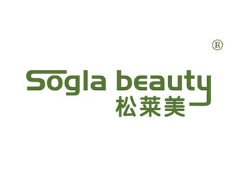 20-A354 松莱美,SOGLA BEAUTY