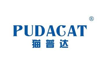 猫普达,PUDACAT