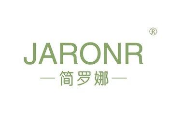 24-A279 简罗娜,JARONR